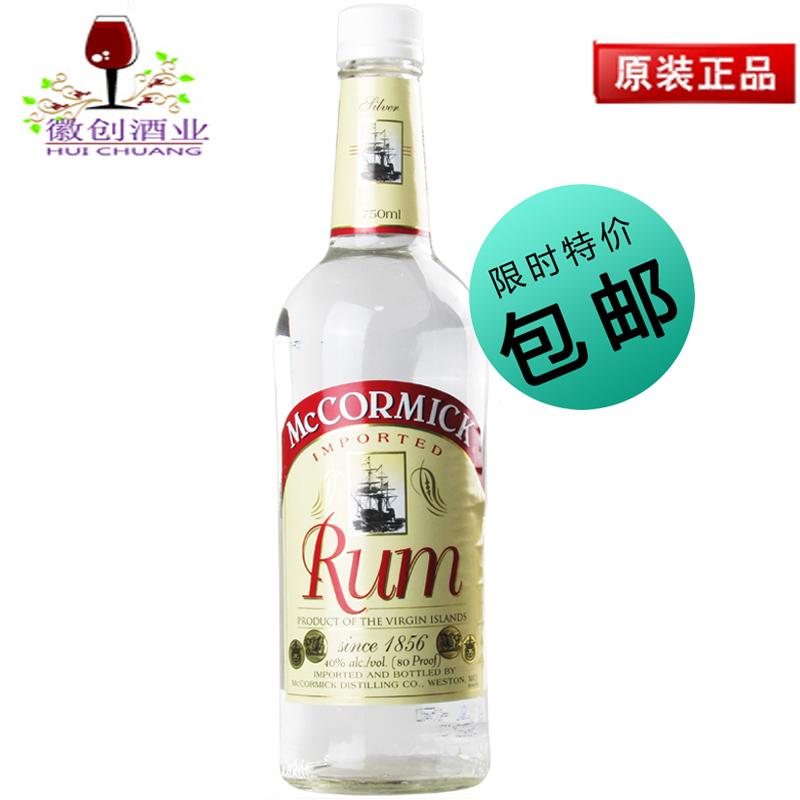 洋酒美国原装进口麦克美朗姆酒McCormick RUM750ml 包邮