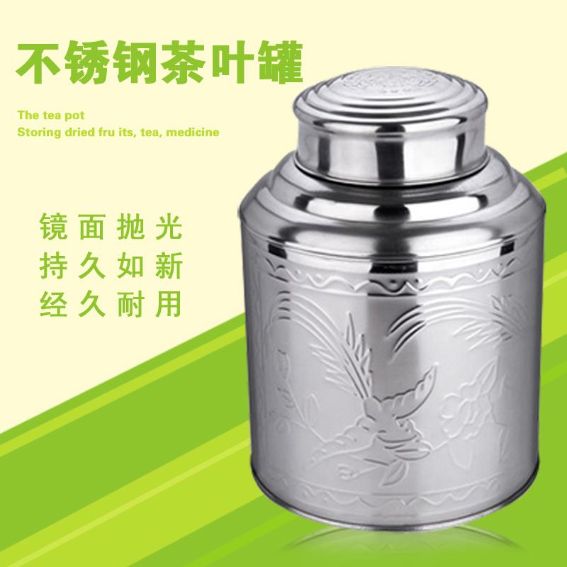 Утолщённый из нержавеющей стали чайница большой размер чай лист коробку сгущаться чай баррель печать бак чай бак s хранение бак