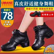 Современные танцы  > Обувь.