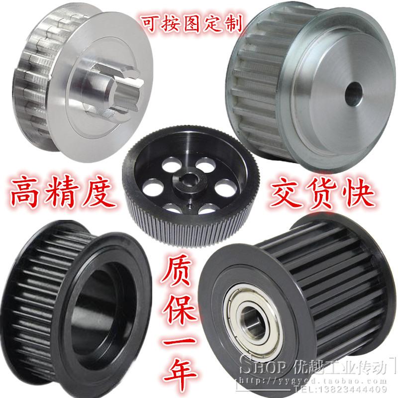 厂家直销 同步带轮 传动皮带轮 齿轮 3M 5M 8M S14M XH L T5 AT10