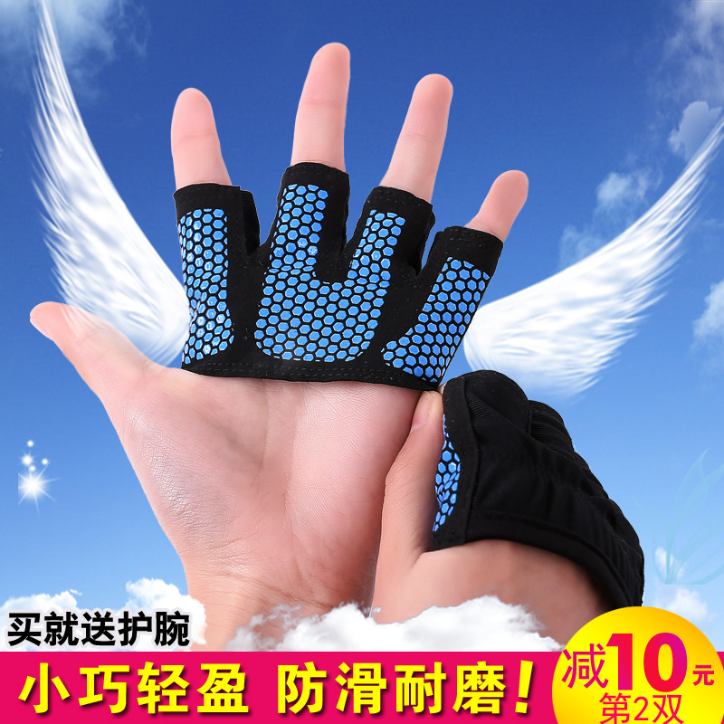 有用过触屏手护腕的吗,怎么样