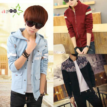 Autumn new youth thin men, young han edition hooded long-sleeved jacket coat bigger sizes students baseball uniform