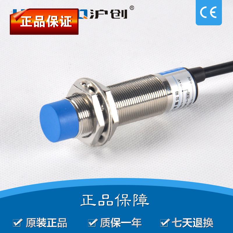 厂家直销 传感器 电容式接近开关 LJC18A3-B-Z/BX 三线NPN常开