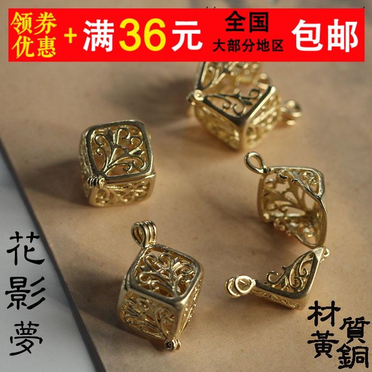 花影梦古风汉服步摇发簪DIY配件头饰品材料*黄铜镂空方形盒子可拆