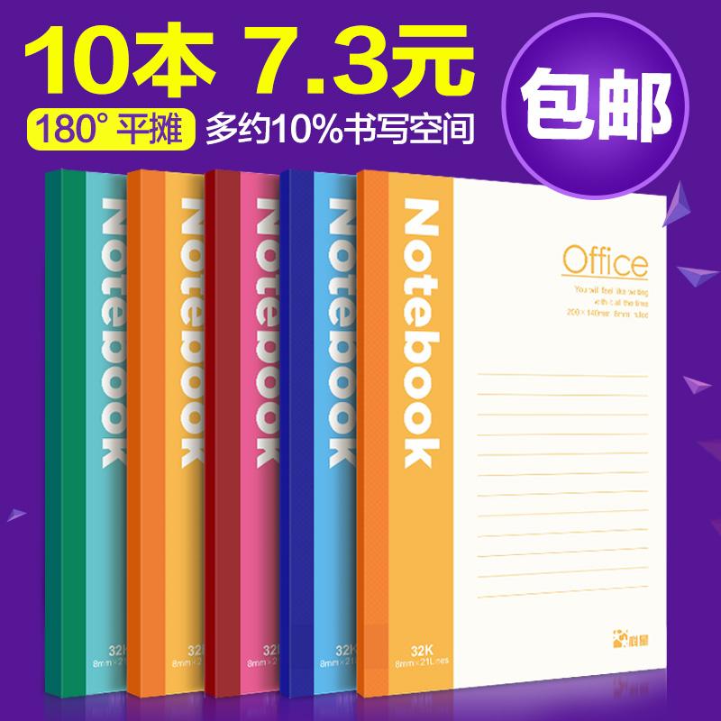 10 это мягкая поверхность копия ноутбук канцтовары A5 мягкий копия книга 32K дневник это запомнить вещь это офис статьи оптовая торговля