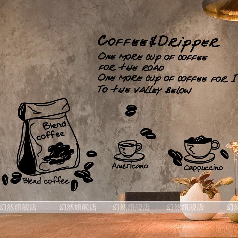 咖啡豆子墙贴酒吧咖啡店馆奶茶店甜品屋蛋糕房西餐厅玻璃橱窗装饰