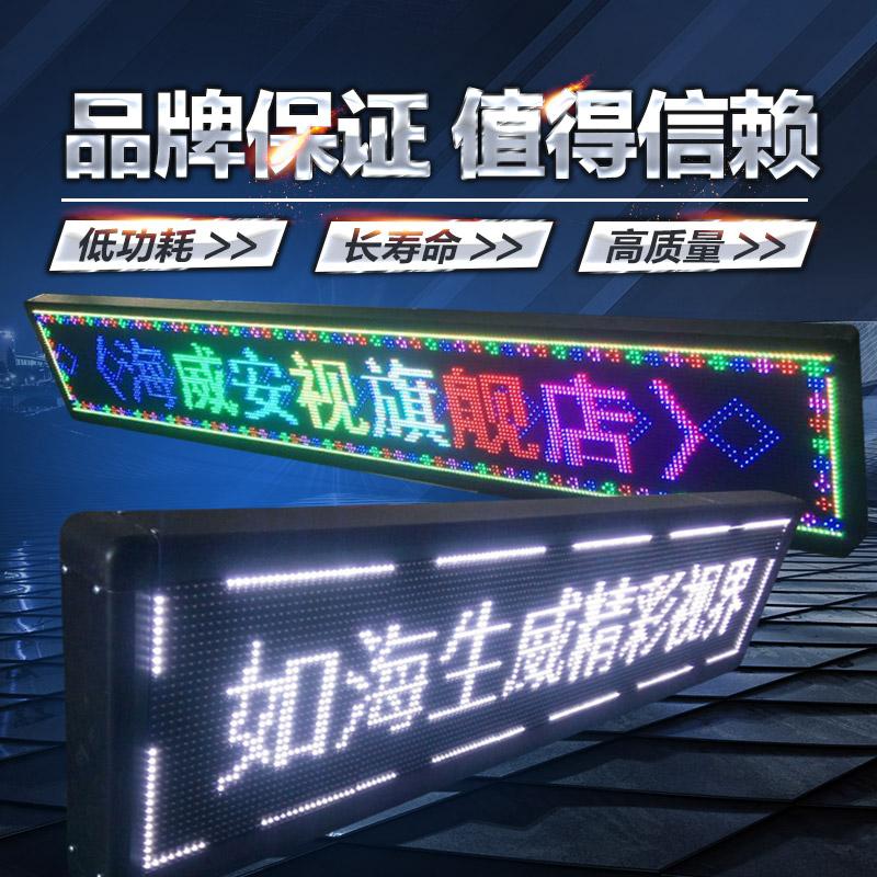 LED экран реклама экран конечный продукт экран высокий яркий яркий электронный экран ворота глава карты новобранец карты идти слово экран рулон шаг экран