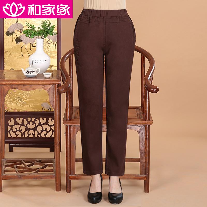和家缘时尚妈妈装秋装休闲裤子50-60岁中老年女装松紧腰条纹长裤