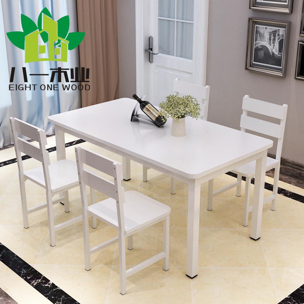 Домой есть рис стол быстро обеденный стол стул сочетание 4 человек 6 небольшой квартира прямоугольник рис магазин 1 стол 4 стула простой современный
