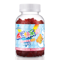 Health Hall growth Happy brand compound vitamin film 80 fruit type children nutrition Baby love to eat