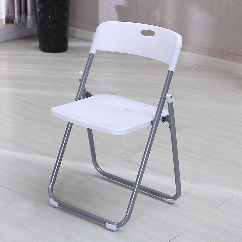 便攜式可折疊塑料椅子辦公培訓簽到會議簡易餐椅電腦椅子 靠背