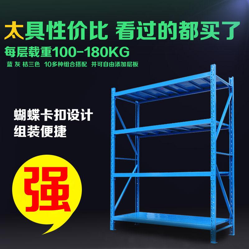 倉儲貨架輕型貨架倉庫服裝庫房貨物家用置物架儲物儲藏展示架子