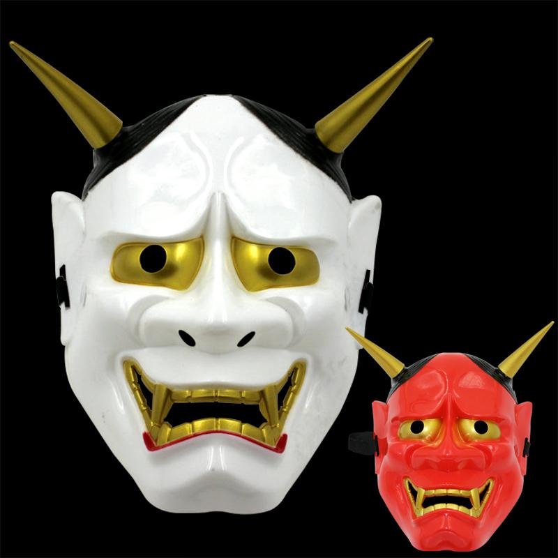 Греческие сокровища японской призрак Noh аниме Хэллоуин карнавальные маски дьявола фильм ужасов темы
