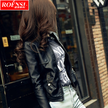 New Korean version locomotive PU leather jacket, short skinny leather jacket, small jacket in the spring and autumn of 2019