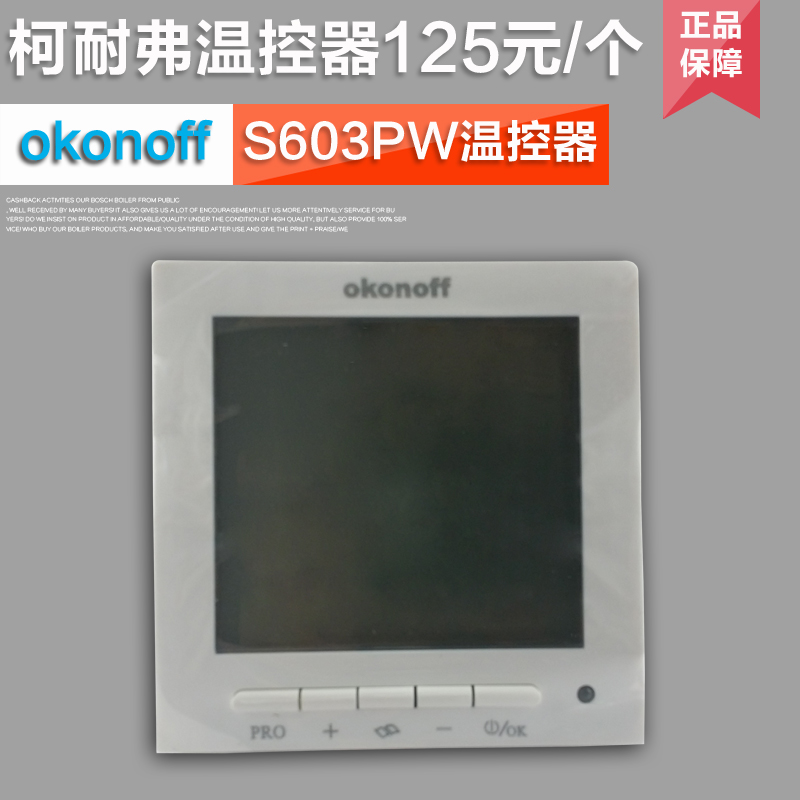 Полностью новый оригинал OKONOFF Термостат Kneif для подогрева воды S603PW большой ЖК-дисплей белый Светодиодный индикатор недели
