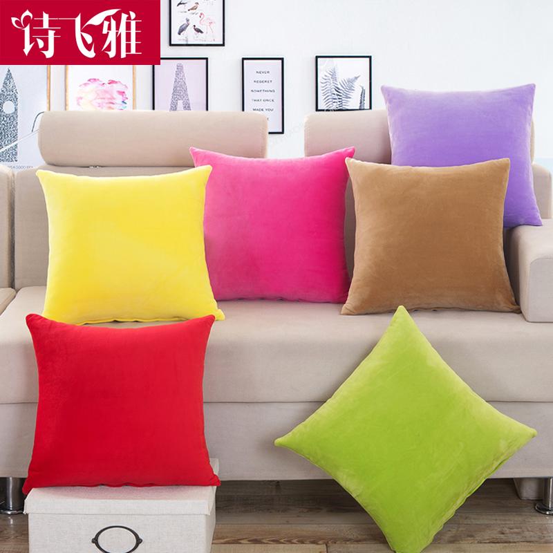 簡約 純色沙發抱枕辦公室紅色靠墊床頭深色靠枕車用素色抱枕套