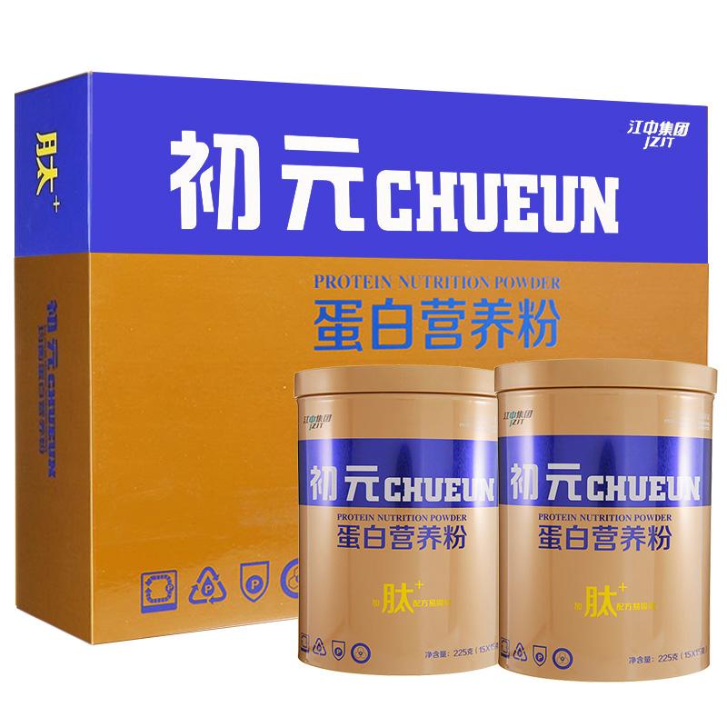 【 рысь супермаркеты 】 рано юань белок питание порошок 450g (2 консервированный )(15*15 мешок ) плюс пептид подарок