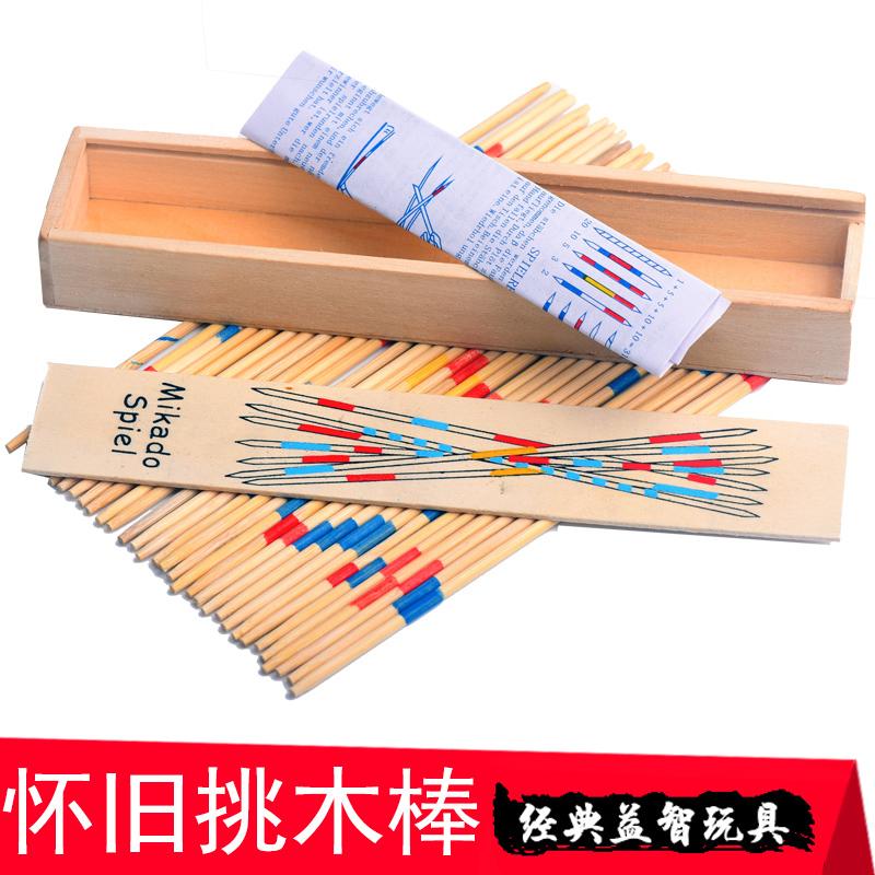 Ребенок ребенок время воспоминания игрушка интеллект игрушка для взрослых головоломка игрушка игра палка 30 филиал выбирать палка количество количество палка