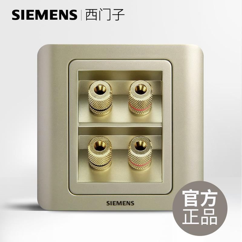 Сименс четыре звуковая частота выход панель 86 тип звук 4 ядро динамик динамик электропроводка выход перспектива золотой коричневый