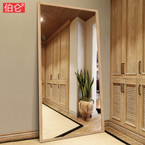 Clenbuterol Solid wood simple full body mirror body dressing mirror sticker wall fitting mirror hanging floor large mirror