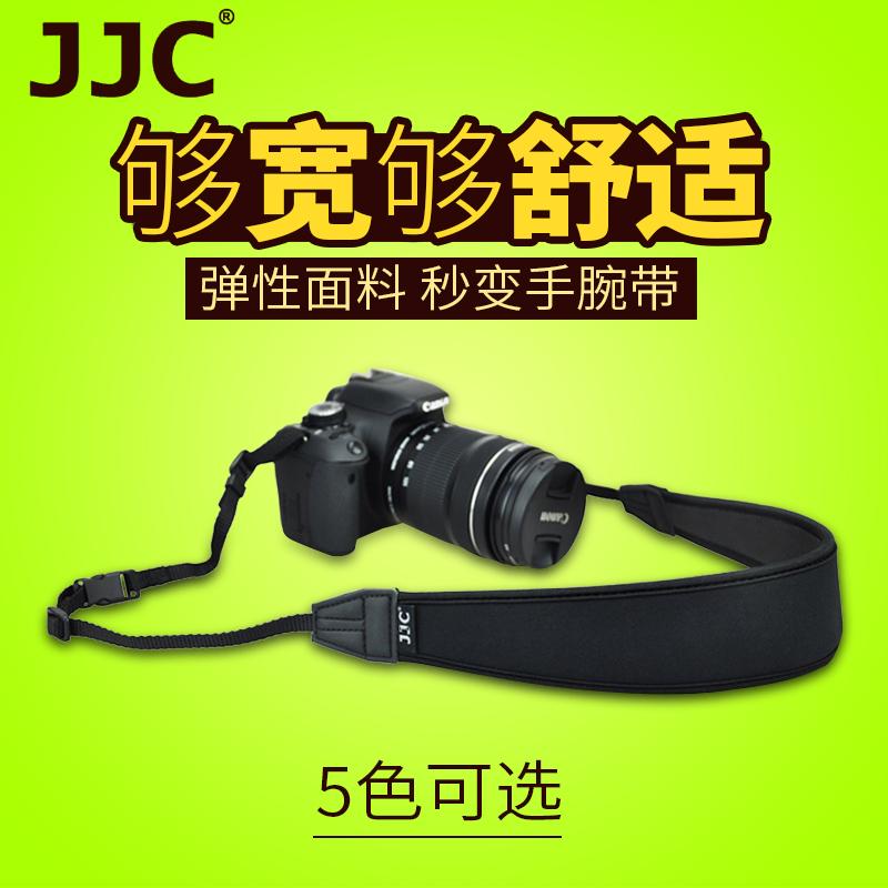 JJC单反相机肩带for佳能尼康宽减压背带挂脖挂绳数码微单相机带
