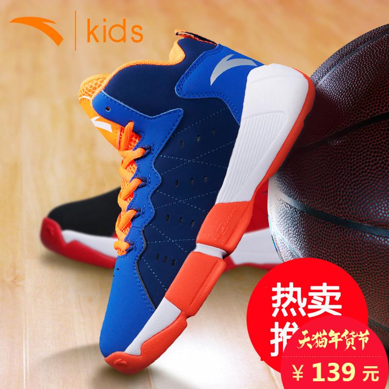 安踏童鞋兒童籃球鞋2016 舒適高幫防滑男童 鞋小孩球鞋