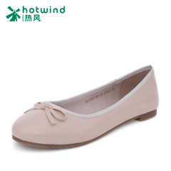 Hot air 2016 head sweeter woman shoe H01W6196