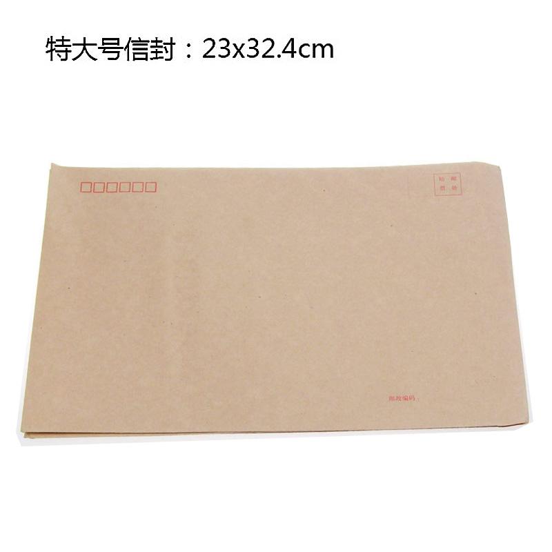 100 штук xl конверт 32.4x23cm крафт почта офис воловья кожа конверт 3 пакет больше поста провинции