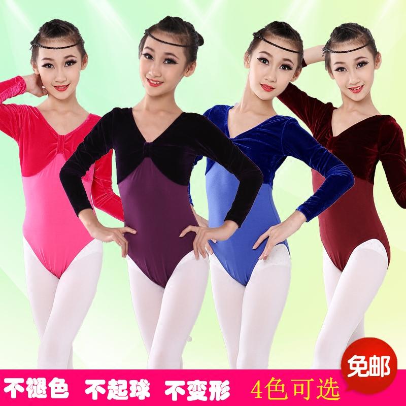 秋冬儿童舞蹈服装形体服舞蹈练功服长袖舞蹈服女童体操服跳舞服装