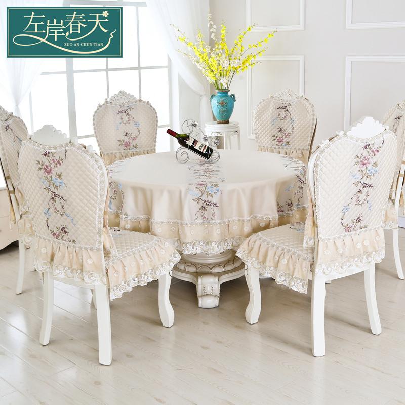 Столовое крышка дивана континентальный, заданные кресло стол и стулья дома Сад большой Круглая скатерть ткань круги