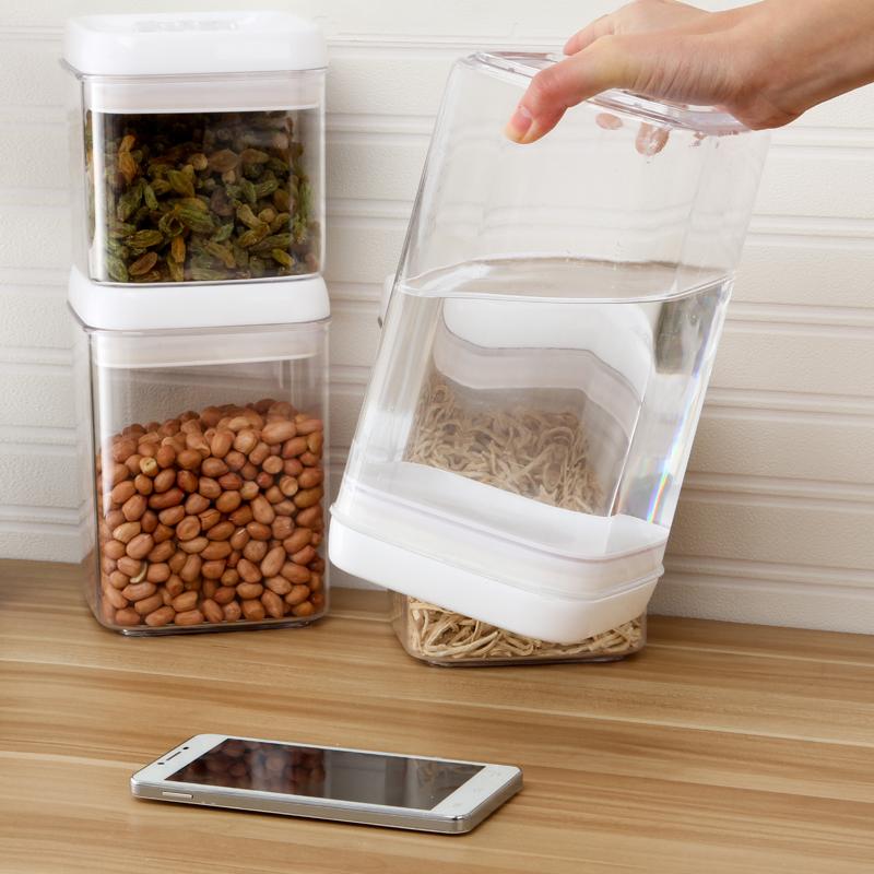 廚房透明密封罐易扣罐雜糧收納罐食品乾果餅干罐塑料奶粉儲物罐