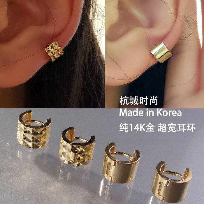 韩国流行10k/14K黄金耳环耳骨环耳扣 超宽面 光面切面明星气质酷