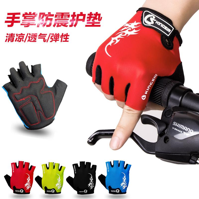 Kingsir верховая езда перчатки велосипед перчатки перчатки без пальцев гироскопический пот движение перчатки мужчина воздухопроницаемый