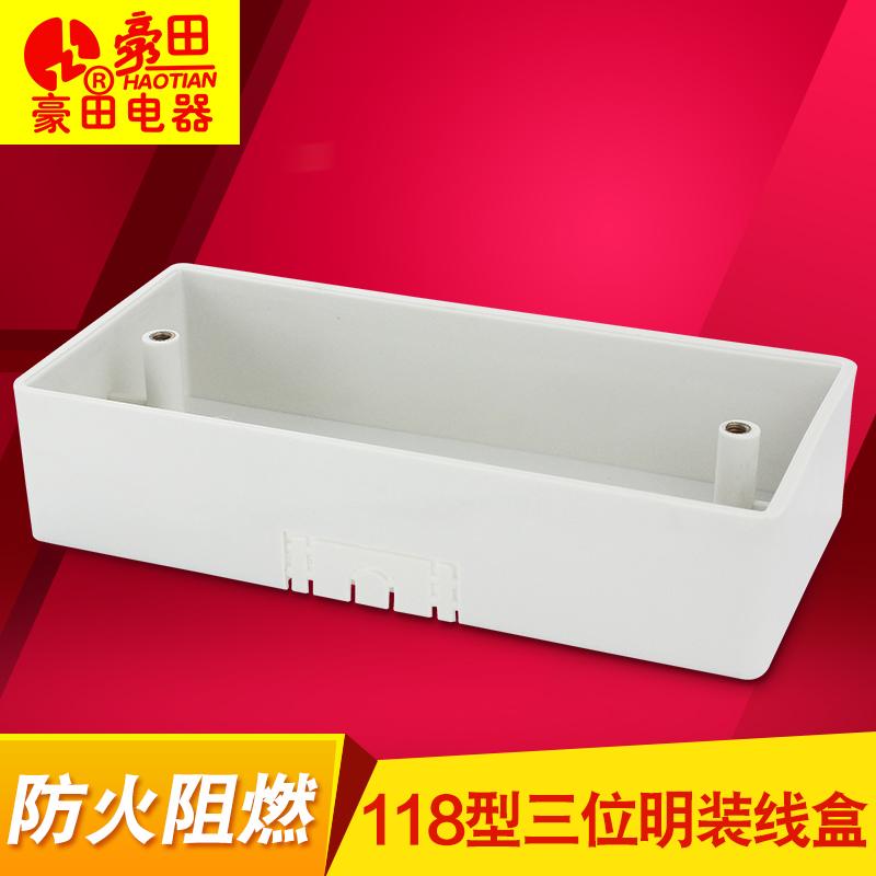 Подлинный 118 тип поверхностный монтаж коробка переключатель выход конец коробка поверхностный монтаж конец коробка 118 тип номер три позиция электропроводка коробка следующее окно