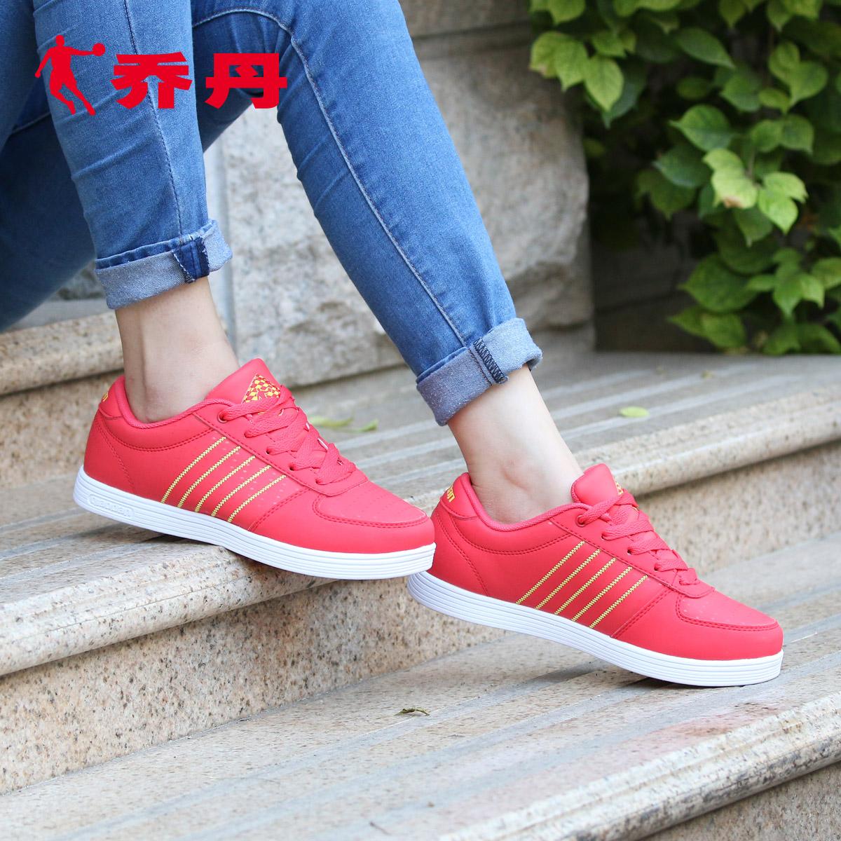 喬丹女鞋 鞋女 板鞋女學生 鞋 潮旅遊鞋防滑耐磨輕便