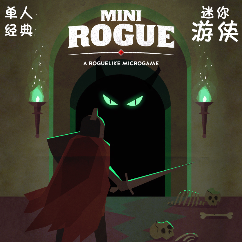 Mini Ranger minirogue classic board game dungeon adventure style excellent solo