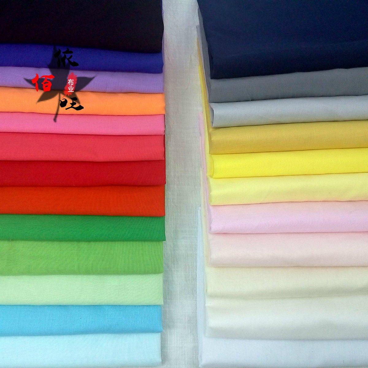 优质自然全棉里布 纯棉内衬巴厘纱面料 包包服装里衬 豆腐布DIY