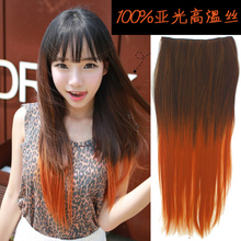 Harajuku gradient wigs and hair pieces A chip hair wigs pills Thicken hair simulation hair straight hair