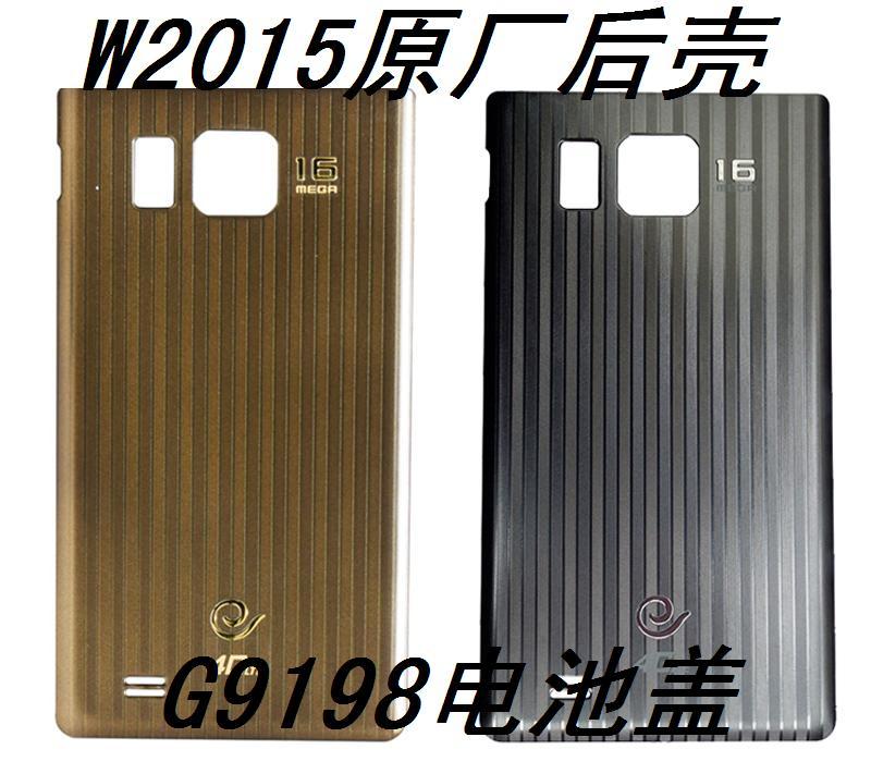 三星sch-W2015原装后盖sm-g9198手机后壳W2015电池盖外壳后壳正品