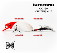 Lurefans road enthusiasts Rivers CC60 14 # color way and false bait bait