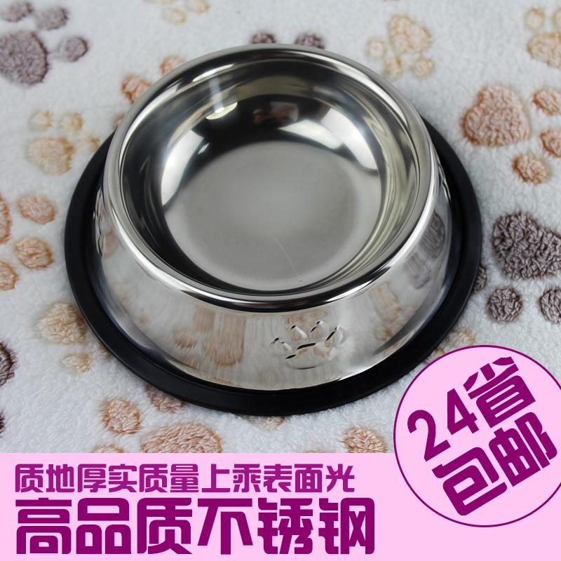 狗碗貓碗寵物碗不鏽鋼貓狗飯盆 狗食盆貓食盆金毛泰迪碗狗狗用品