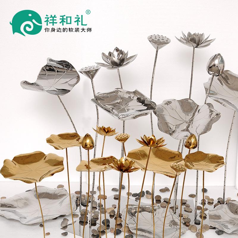 祥和禮荷花荷葉不鏽鋼落地擺件 雕塑工藝會所落地水景水池裝飾