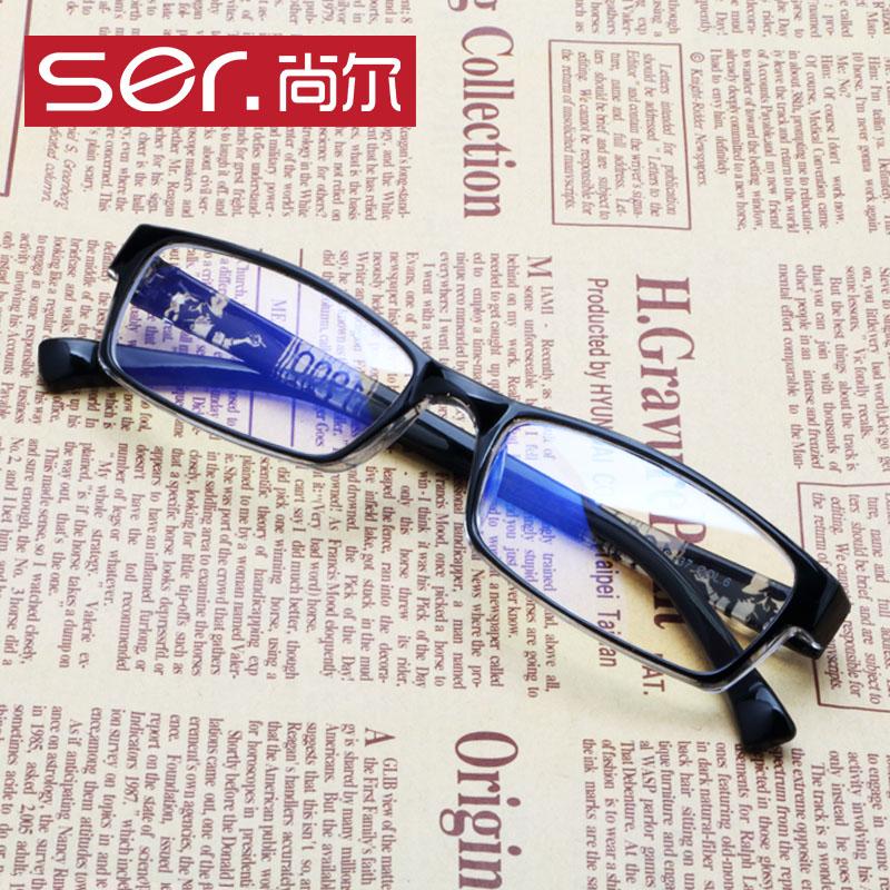 尚爾防藍光電腦護目鏡防輻射抗疲勞平光麵眼鏡男女款可配近視鏡片