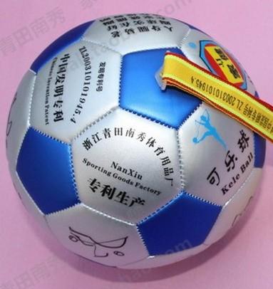 Подлинный домой здоровый 6 нового поколения металл охрана окружающей среды кожа пожилой фитнес мяч это кола мяч ( игла для меча карман лесоматериалы набор для отправки )