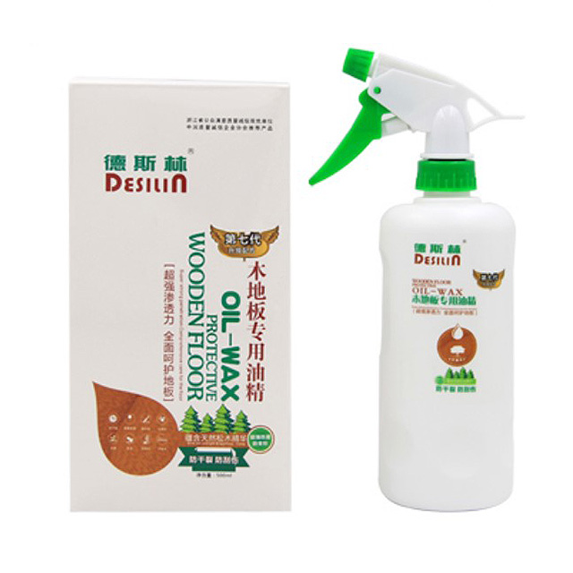 Buy 2 get 1 free deslin wood floor care essential oil deslin seventh generation parquet oil refined floor wax
