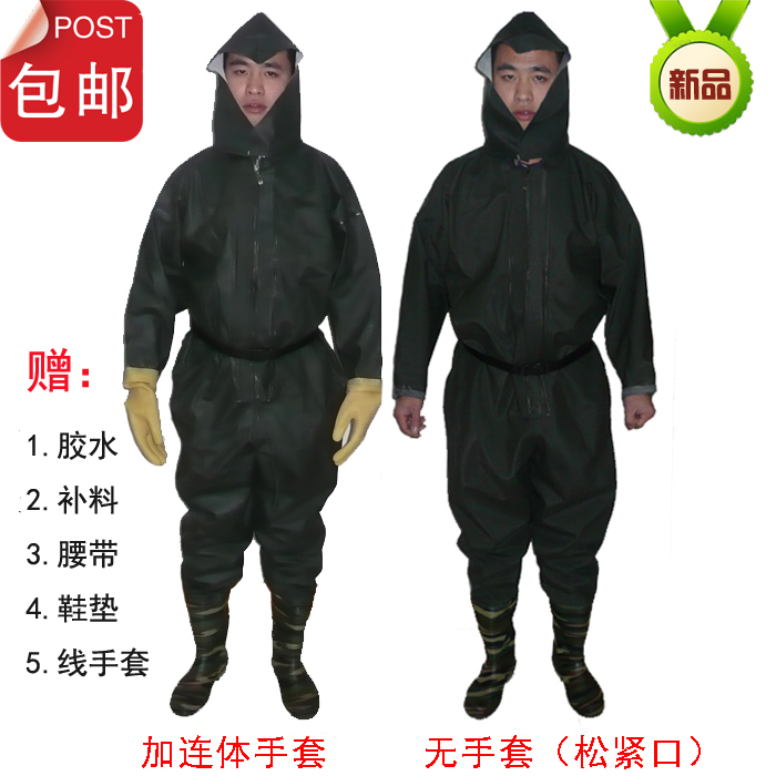 Full body water pants waterproof fishing pants thickened wear-resistant one-piece rain pants lotus root digging fishing protective clothing leather underpants package