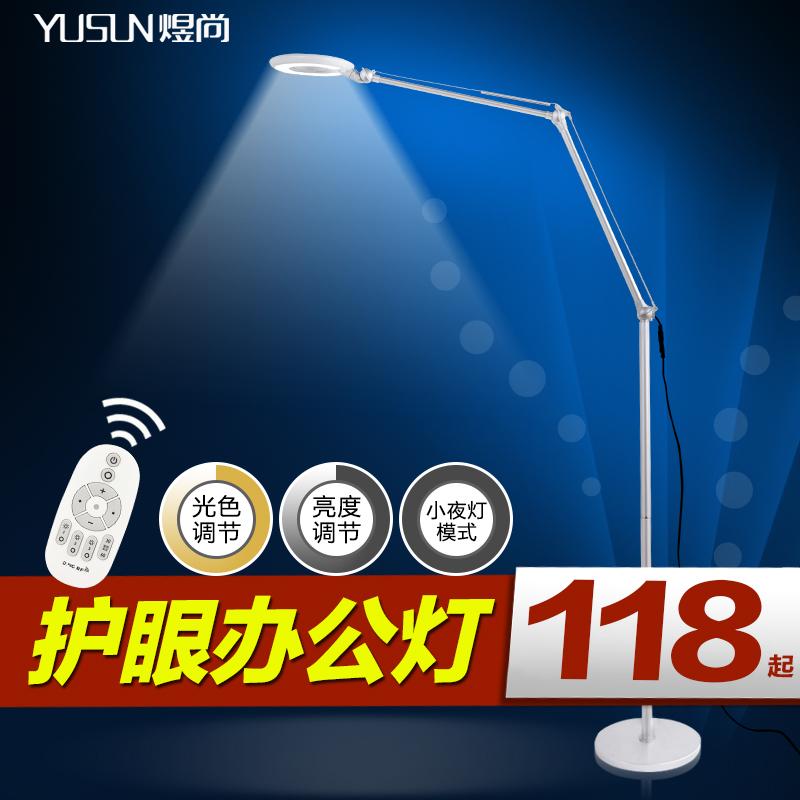LED торшер пульт регулировки гостиная вертикальный настольные лампы ikea спальня книга дом прикроватный маджонг пианино промысел лампа
