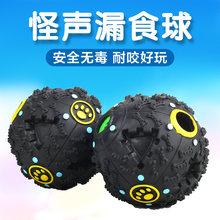 Игрушки > Мячики с водой для собак.