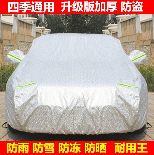 Красивый 308/508/207/ новый 408/307 шитье солнцезащитный крем марка 3008 капот автомобиля 301/2008 противо-дождевой снег