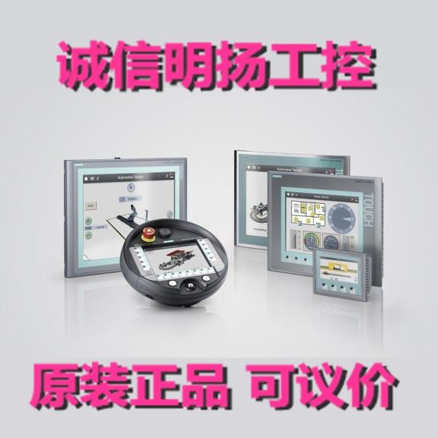 Сименс сенсорный экран KTP700PN BASIC 6AV2 123-2GB03-0A. новый рационализировать честность следующий поднимать